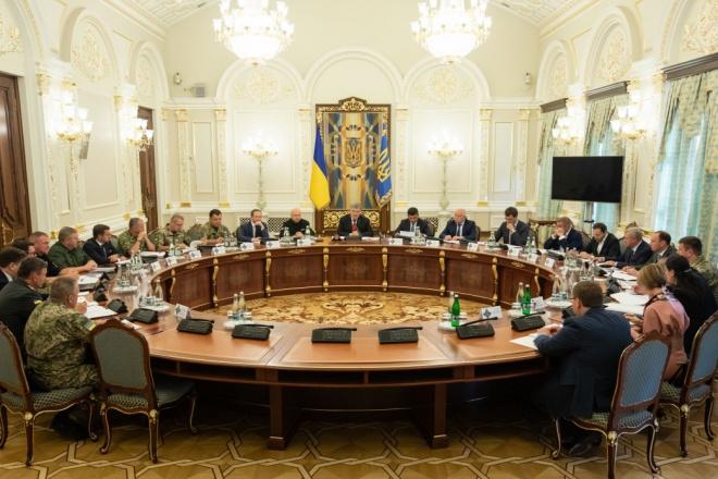 СНБО поддержал предложение прекращения договора о дружбе со страной-агрессором - фото