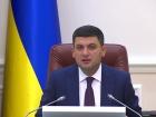 Кабмин пообещал своевременный старт отопительного сезона в Украине
