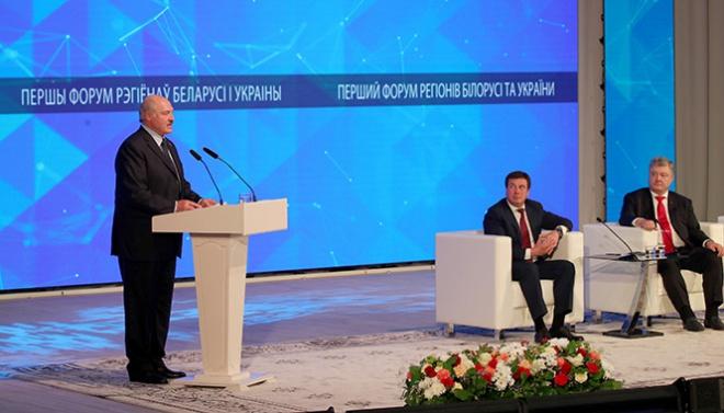 Лукашенко высказался насчет войны между Украиной и Россией - фото