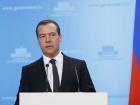 Медведев рассказал какими будут против Украины санкции