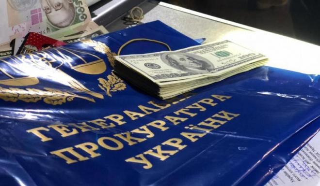НАБУ разоблачило прокурора ГПУ на взятке - фото