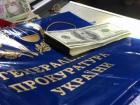 НАБУ разоблачило прокурора ГПУ на взятке