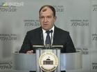 Рада не сняла неприкосновенность с Дмитрия Колесникова