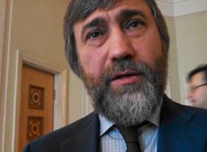 У Новинского обнаружили значительные несоответствия в декларациях - фото