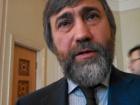 У Новинского обнаружили значительные несоответствия в декларациях