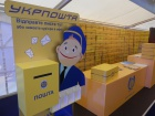 Укрпочта уже устанавливает карточные терминалы в своих отделениях