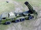 ВСУ получили новую партию отремонтированных РСЗО «Ураган»