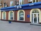 «Дочка» российского ВТБ Банка признана неплатежеспособной в Украине