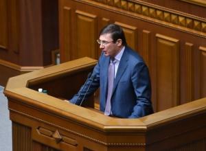 Луценко заявил, что подает в отставку - фото