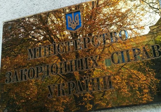 МИД Украины указало на ничтожность обязательств России - фото
