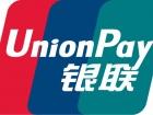 Нацбанк разрешил деятельность китайской платежной системы UnionPay