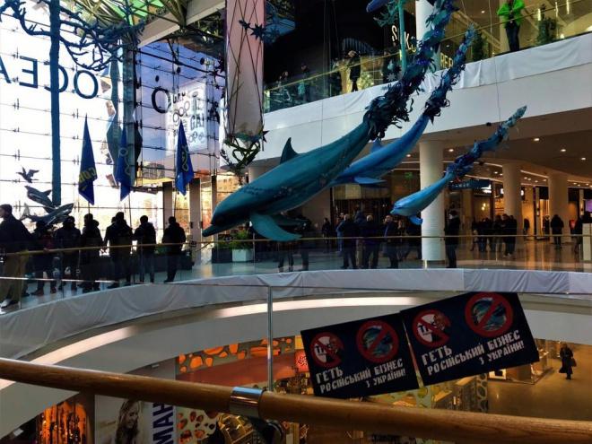 Националисты изнутри пикетируют ТРЦ Ocean Plaza - фото