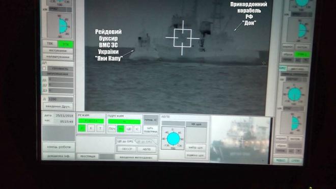 Пограничный корабль РФ протаранил буксир ВМС ВСУ - фото