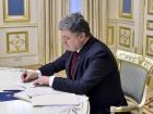 Президент подписал закон о введении военного положения
