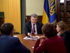 Президент: Закон не предусматривает продление действия военного положения без решения ВР