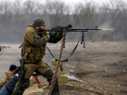 Сутки ООС: 10 обстрелов, среди защитников без потерь