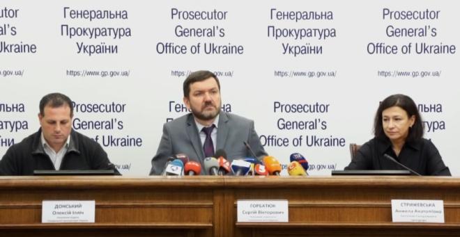 В ГПУ рассказали об успехах расследования преступлений против участников Революции Достоинства - фото