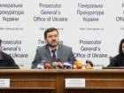 В ГПУ рассказали об успехах расследования преступлений против участников Революции Достоинства