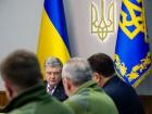 В Украину запретили въезжать гражданам РФ в возрасте 16-50 лет