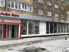 Во Львове подожгли два отделения Альфа-банка