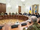 ВР рассмотрит вопрос введения военного положения на внеочередной сессии