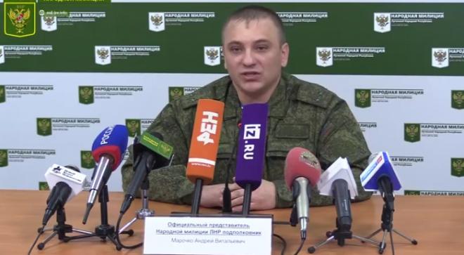 «Боярышник», или что-то покрепче: в «ЛНР» придумали новую страшилку для жителей ОРЛО - фото