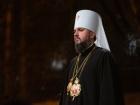 Избран предстоятель Украинской Церкви