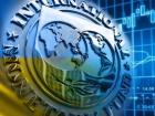 МВФ принял новую программу для Украины на $ 3,9 млрд