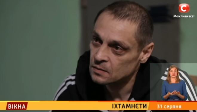 В колонии умер россиянин, воевавший на Донбассе: «пытался закрутить лампочку» - фото