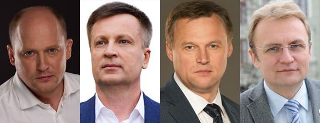 ЦИК зарегистрировала четырех кандидатов на пост Президента Украины - фото