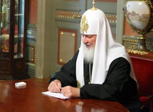 Патриарх РПЦ Кирилл: Антихрист будет контролировать людей через Интернет - фото