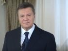 Януковичу оглашен приговор