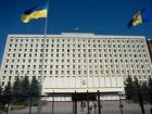 ЦИК завершила регистрацию кандидатов в президенты