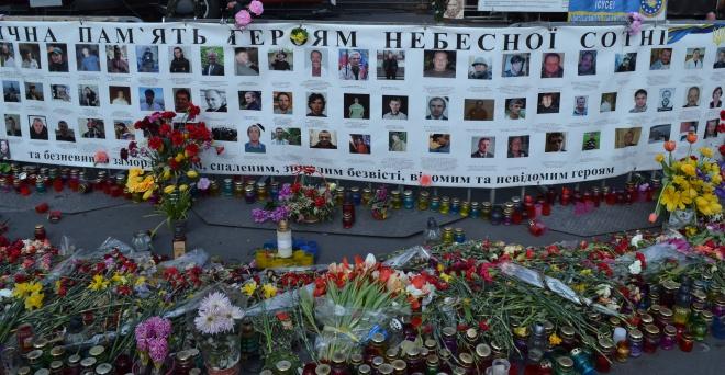 Обещания о наказании судей Майдана не выполнены - заявление Семьи Героев Небесной Сотни - фото