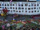 Обещания о наказании судей Майдана не выполнены - заявление Семьи Героев Небесной Сотни