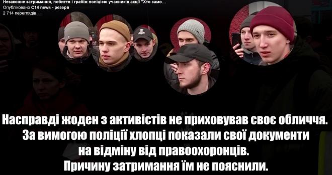 Обнародованы данные о событиях под Подольским райотделом, противоречащие официальным заявлениям руководства полиции - фото