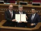 Порошенко подписал изменения в Конституцию относительно курса в ЕС и НАТО
