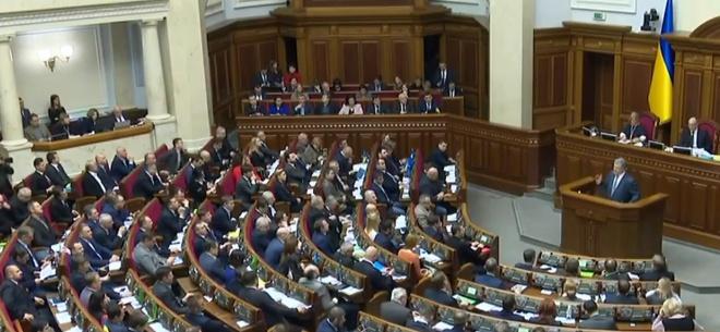 Рада утвердила в Конституции курс в ЕС и НАТО - фото