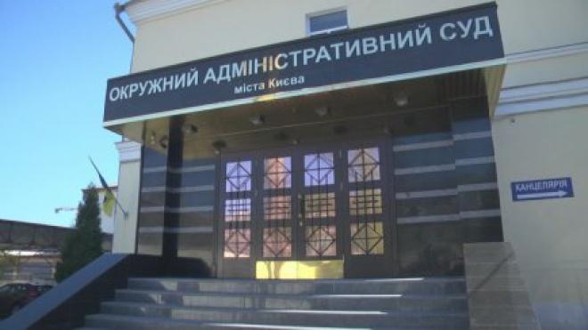Судья, который восстановил Насирова, отстранил Ульяну Супрун - фото