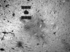 Японский зонд сфотографировал удивительное пятно на астероиде