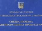 К генпрокурору переданы представления на снятие неприкосновенности со Скуративского и Дзензерского