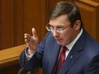 Луценко рассказал о расследовании в ГПУ злоупотреблений в оборонке