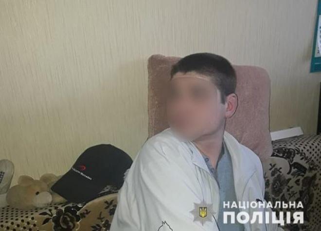 Три года мужчина посылал полиции порно и наконец его задержали - фото