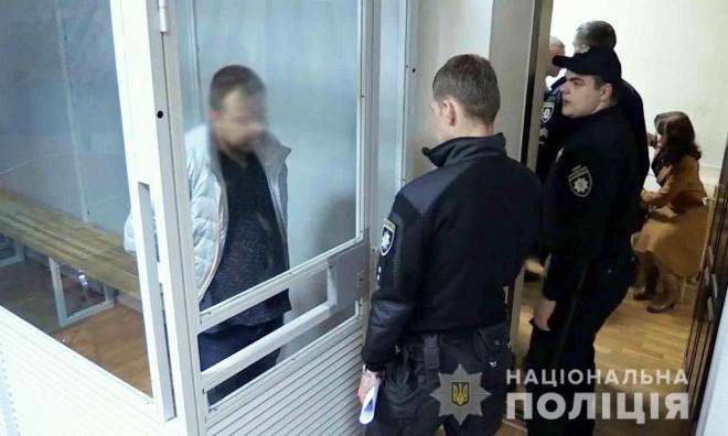 1 млрд грн залога суд установил задержанным за мощной трафик героина - фото