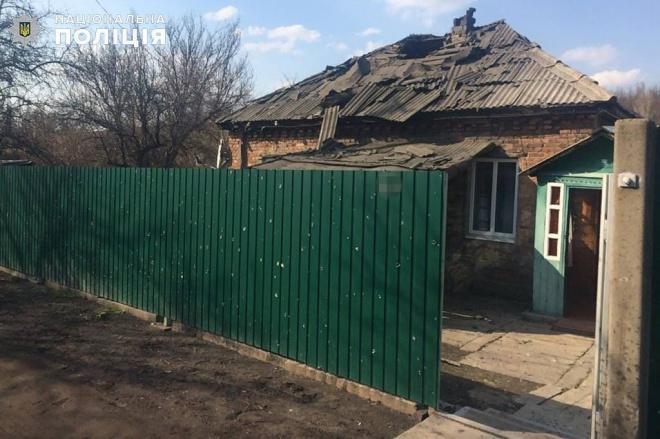 Оккупанты снова обстреляли прифронтовое село - фото