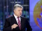 Порошенко назвал дату, когда будет ждать Зеленского на «Олимпийском»