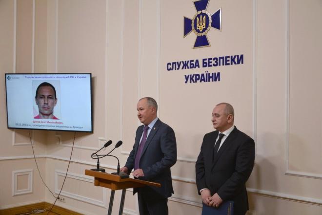 СБУ задержала членов российской ДРГ - фото