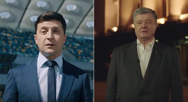 Зеленский с Порошенко договорились о дебатах на стадионе Олимпийский - фото