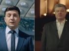 Зеленский с Порошенко договорились о дебатах на стадионе Олимпийский