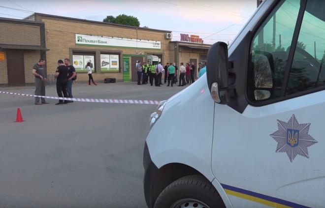 На Луганщине мужчина подорвал себя в помещении ПриватБанка - фото